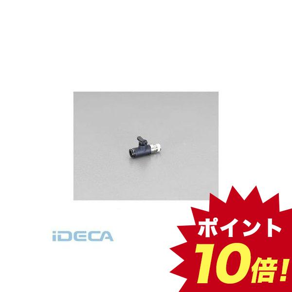 代引き不可 JN79564 6mm 実物 キャンセル不可 ミニボールバルブ