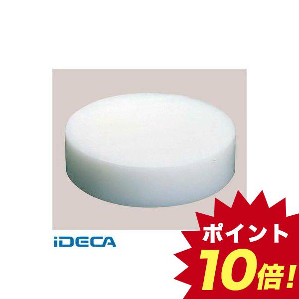 JN80806 住友 プラスチック 中華まな板 特大 φ500×H100