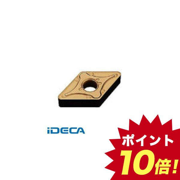 JN85348 M級ダイヤコート COAT 10個入 【キャンセル不可】
