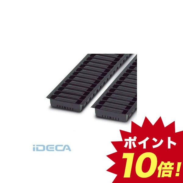 JN89110 ベースストリップ - 1997044 【470入】