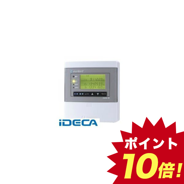 JN90742 2回路eモニター 400A+200A セット