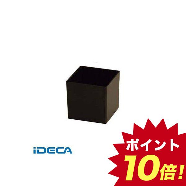 JP01001 ソリア ミニキューブ 60ml 200入 ブラック PS30323