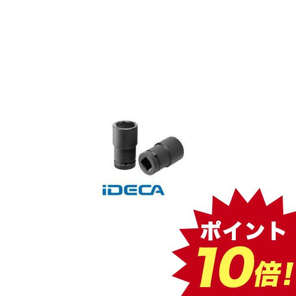 JP12596 インパクトレンチ用ロングソケット25.4□×55mm【キャンセル不可】