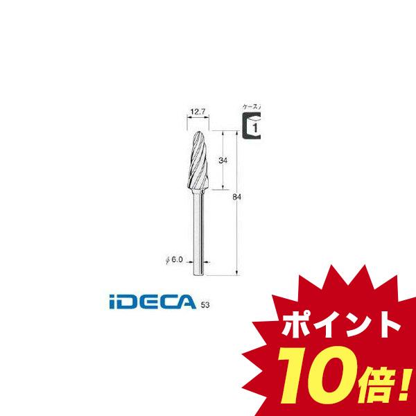 JP16299 超硬カッター 1本【送料無料】