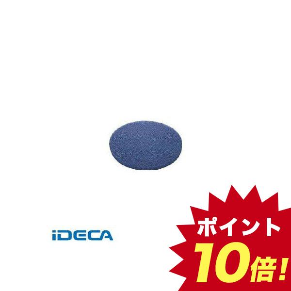 "JP19218 【ポリシャー用パッド】51ラインフロアパッド13""青【表面洗浄用】"