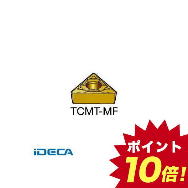 JP22577 【10個入】 コロターン107 旋削用ポジ・チップ 2015【キャンセル不可】