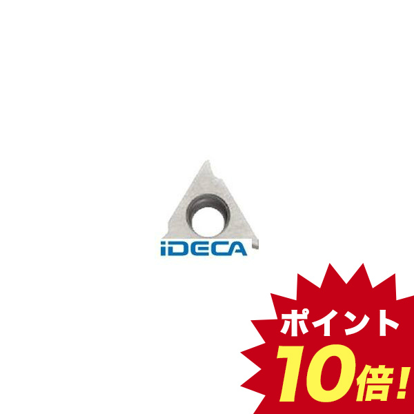 JP43032 【10個入】 溝入れ用チップ TC40N サーメット