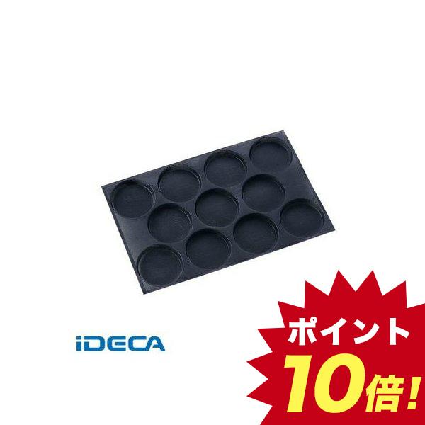 ロンド S0107 JP50798 11取 円 ドゥマール シルフォーム