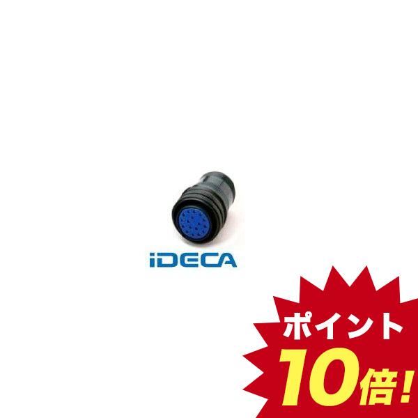 JP59182 【5個入】 MSタイプ丸形コネクタ ストレートタイプ D/MS3106Aシリーズ