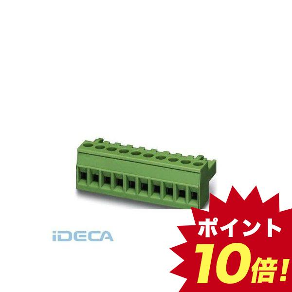JP72497 プリント基板用コネクタ - MSTBT 2,5/ 3-ST KMGY - 1971947 【50入】 【50個入】