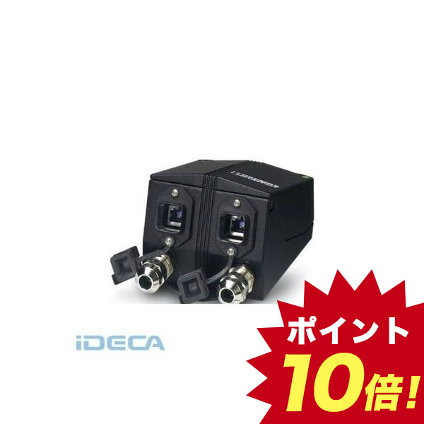 JP76706 中継ボックス - VS-TO-RO-MCBK-F1411/1411 - 1404281
