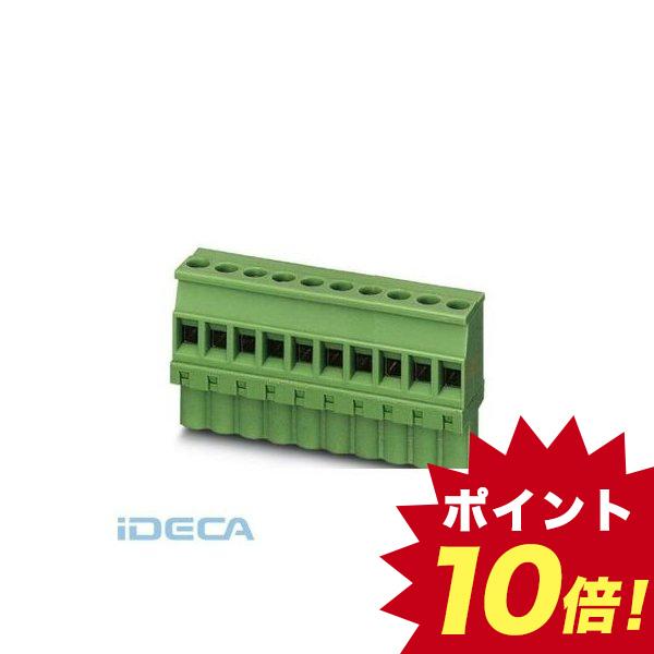 JP76943 プリント基板用コネクタ - MVSTBW 2,5 HC/11-ST-5,08 - 1912935 【50入】 【50個入】