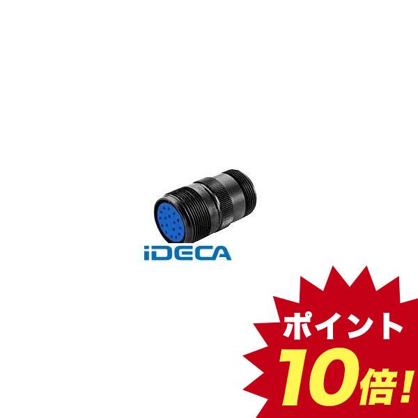 JP80088 【5個入】 MSタイプ丸形コネクタ ケーブルレセプタクル D/MS3101Aシリーズ