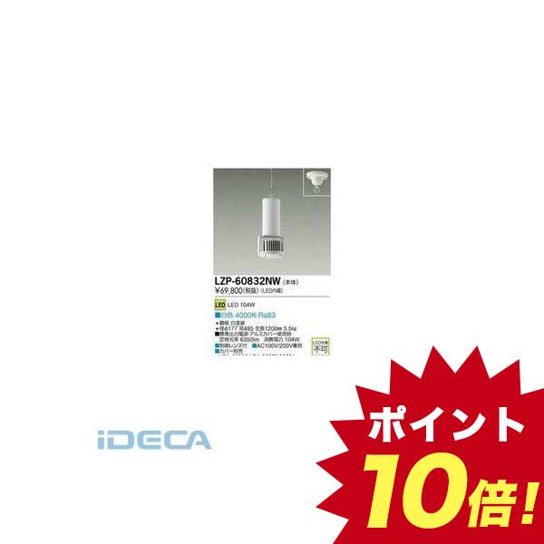 驚きの価格 JP82223 LEDペンダント 【ポイント10倍】, でに丸 ccc1368d