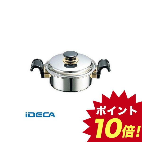 JP94841 サバティーニ 両手鍋 18