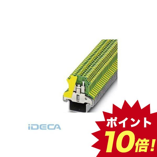 JP97612 アース端子台 - USLKG 2,5 N-1 - 0443081 【50入】