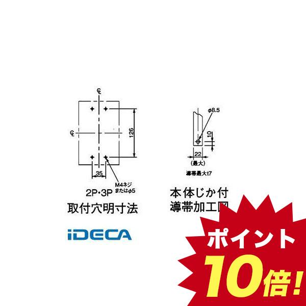 驚きの価格が実現 JP98232 漏電ブレーカ 卓抜 キャンセル不可 BKW型