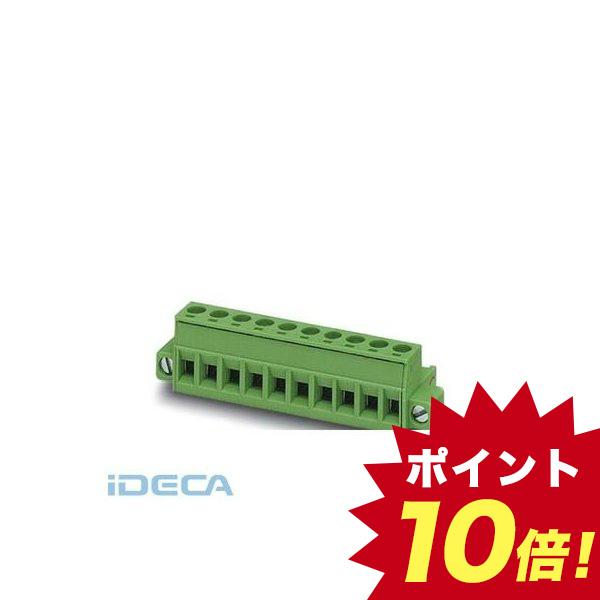 JR08302 プリント基板用コネクタ - MSTB 2,5 HC/ 5-STF - 1912100 【50入】 【50個入】