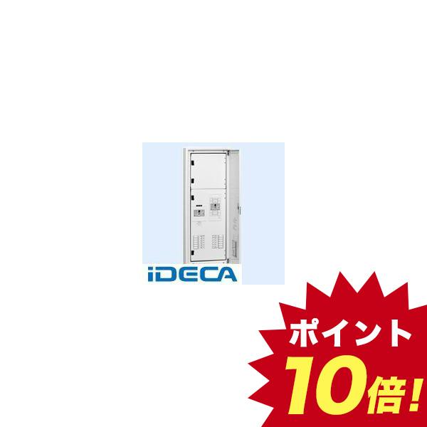 JR10841 直送 代引不可・他メーカー同梱不可 電灯分電盤1次送り遮断器 MCCB 付