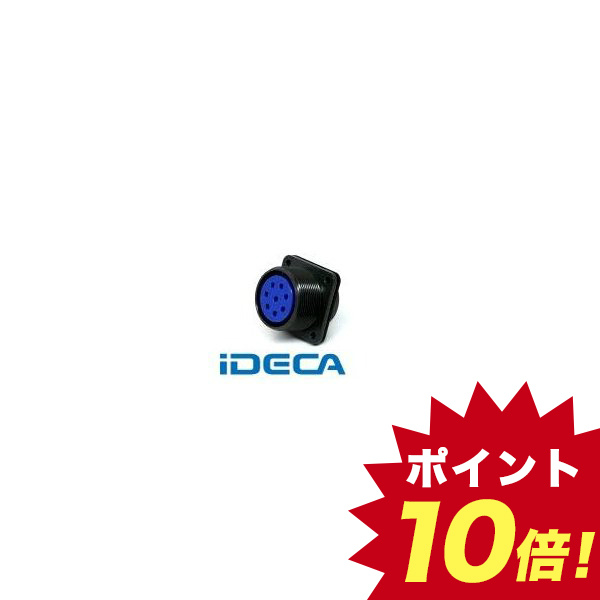 シリーズ D190 プラグ単体 防水・防滴タイプ / MSコネクタ D/MS3106A プラグ 丸型 JR35238 【5個入】