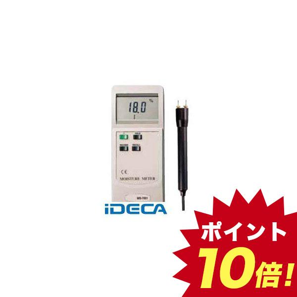 JR50953 デジタル水分計 木材用