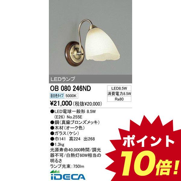 JR52238 LEDブラケット