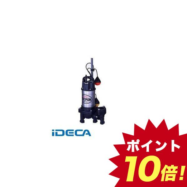 JR54615 水中ポンプ 合成樹脂製 自動【送料無料】
