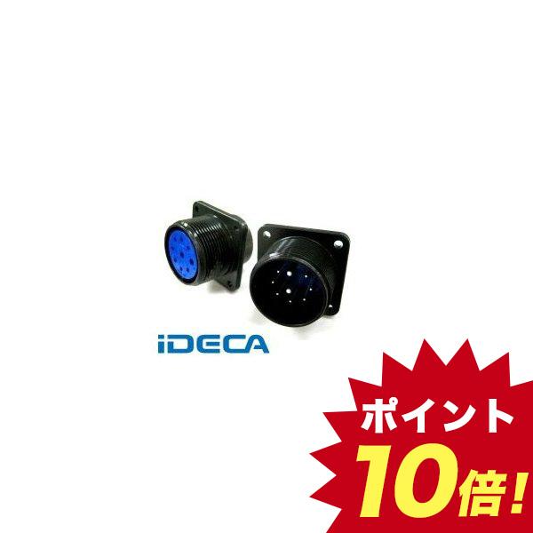 JR71043 【5個入】 MIL-DTL-5015 MSタイプ丸形コネクタ D/MS3102A20シリーズ