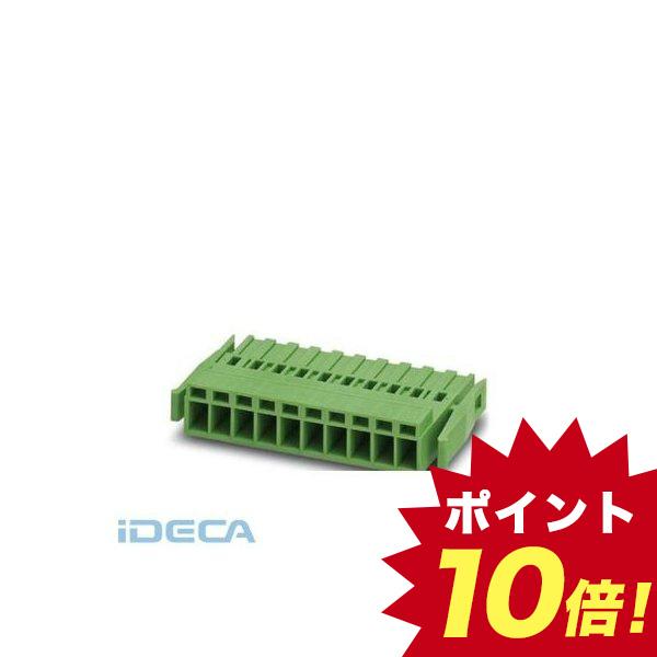 JR73905 プリント基板用コネクタ - MSTBC 2,5/24-STZ-5,08-R - 1809268 【50入】