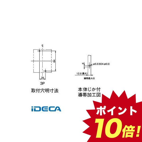 JR84741 漏電ブレーカ BKW型 AC415V仕様【キャンセル不可】