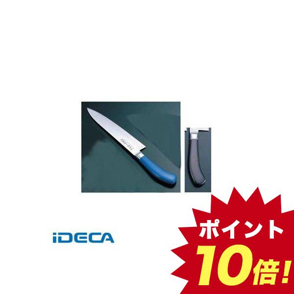 JR86924 TKG PRO 抗菌カラー 牛刀 30 ブラック