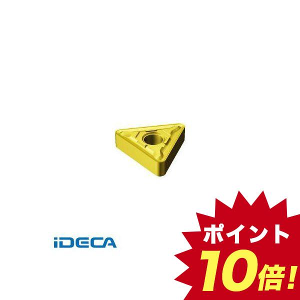 JR89588 【10個入】 T-Max P 旋削用ネガ・チップ 2025【キャンセル不可】