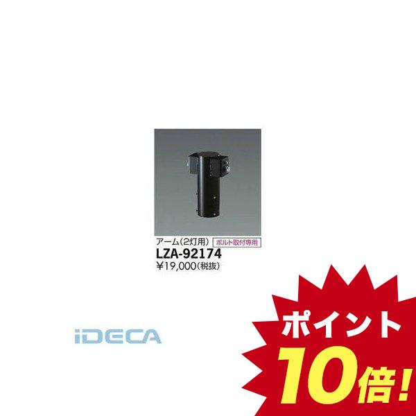 JR89638 LED部品