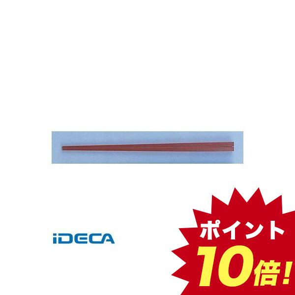 JR94868 ニューエコレン中華箸 ノーマル 25 レッド 50膳入