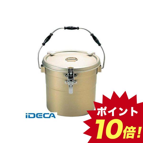 JR96249 しゅう酸アルマイト 丸型二重食缶 クリップ付 238-A 10L φ295×250