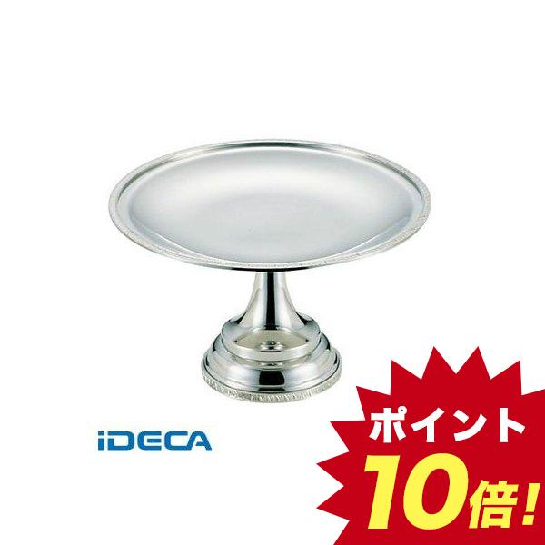 JR97990 UK 18-8菊渕ケーキスタンド
