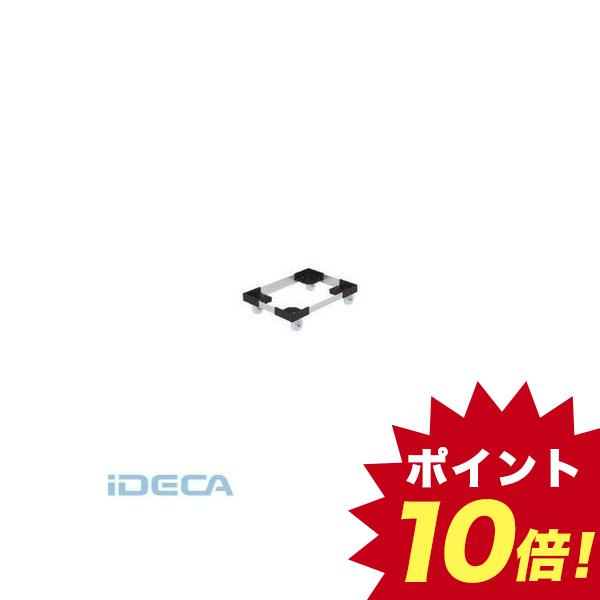 JS11702 直送 代引不可・他メーカー同梱不可 アルミリクエストカート400~500×550~650