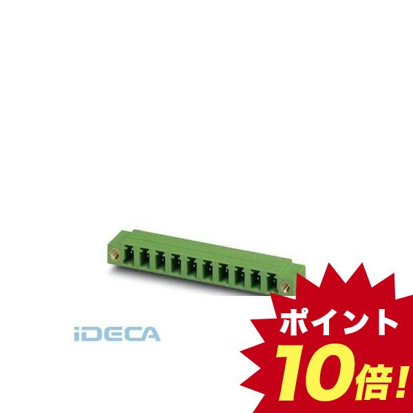 JS21724 ベースストリップ - MC 1,5/ 8-GF-5,08 - 1847521 【50入】 【50個入】