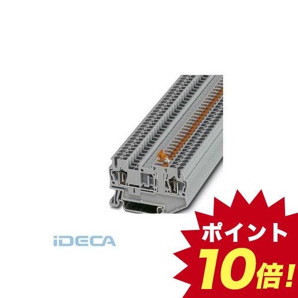 JS30379 断路ナイフ端子台 - ST 2,5-MT BU - 3037818 【50入】 【50個入】