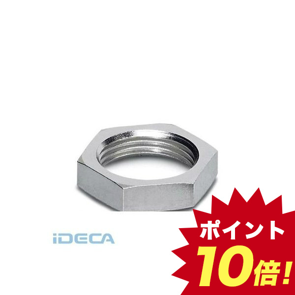 JS36386 フラットナット - SACC-E-MU-M 8 - 1504071 【100入】 【100個入】