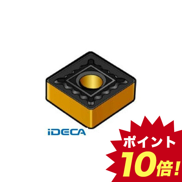 JS40331 チップ COAT 10個入 【キャンセル不可】