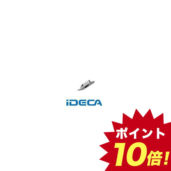 JS41165 【10個入】 突切り用チップ KW10 超硬