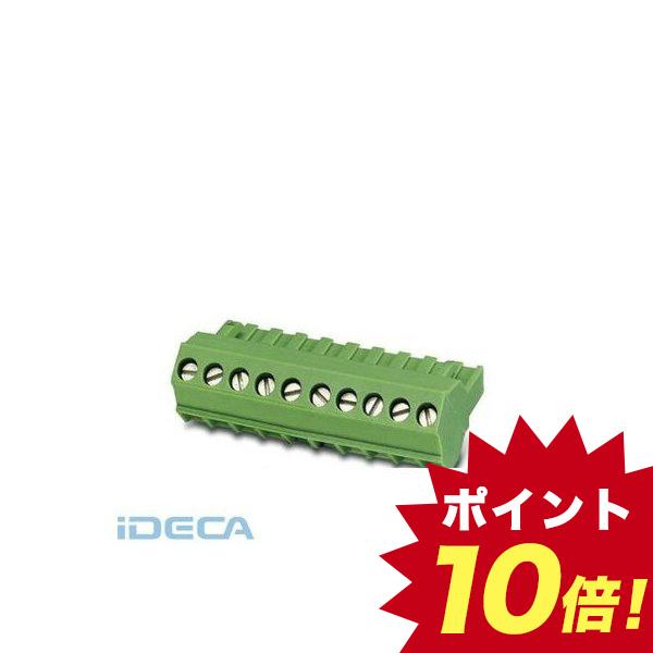 JS66184 プリント基板用コネクタ - SMSTB 2,5/ 9-ST - 1768820 【50入】 【50個入】