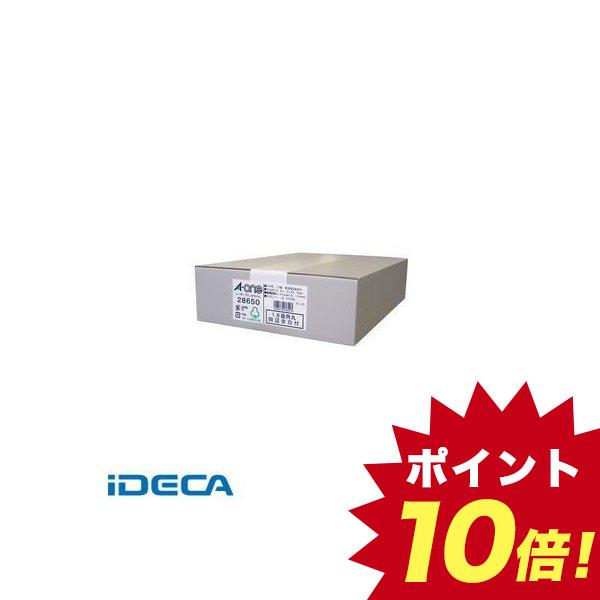 JS66993 ラベルシール レーザープリンタ A4 18面 四辺余白付 角丸 500シート入
