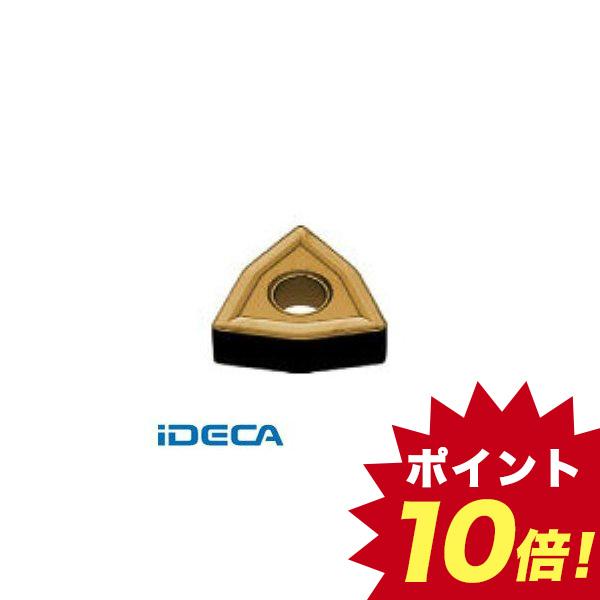 JS69753 M級ダイヤコート COAT 10個入 【キャンセル不可】
