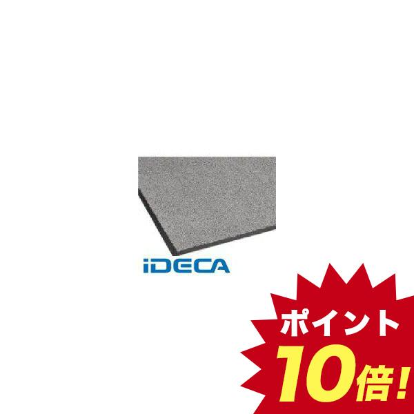 【個数:1個】JS75507 ニュートレビアン900×1800mm灰