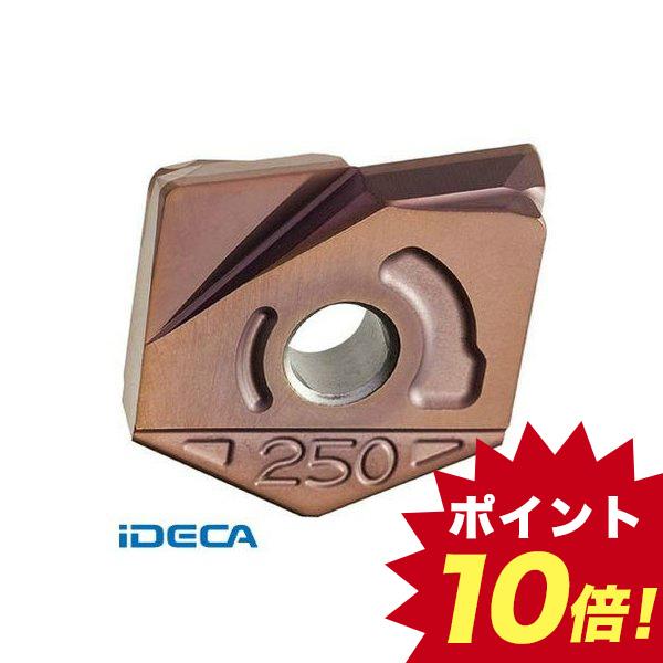 JS77740 【2個入】 カッタ用インサート ZCFW100-R0.3 HD7010