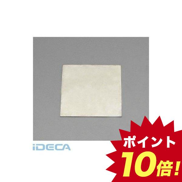 JS85518 送料無料カード決済可能 300x300x1.6mm 店内全品対象 キャンセル不可 みがき鋼板