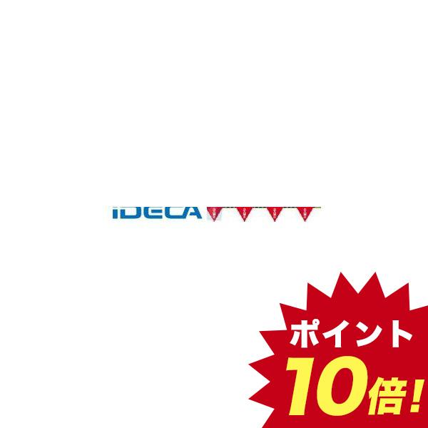 JT01194 標識ロープ-8 立入禁止 【キャンセル不可】