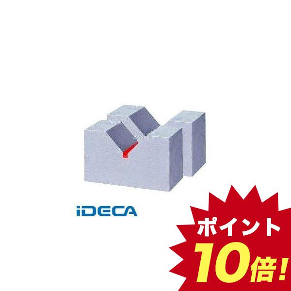 【個数:1個】JT03605 直送 代引不可・他メーカー同梱不可 硬鋼製Vブロック焼入 38【送料無料】